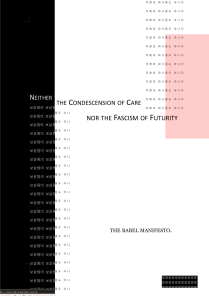 0 (web) manifesto; neither the condescension of care nor the fascism of futurity_1